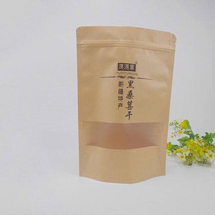 Food Kraft Paper Bag