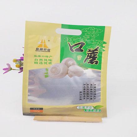 Eco Friendly Food Plastic Bags