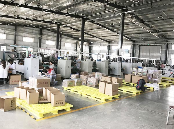 Guangrui Packaging Factory