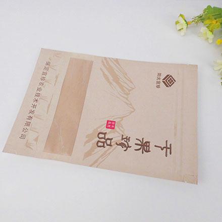 Biscuit Packaging Kraft Paper Bag / Paper Product