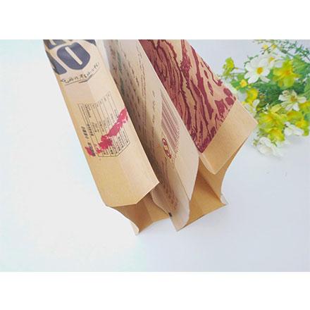 Mini Kraft Foil Ziplock Bags Food Grade