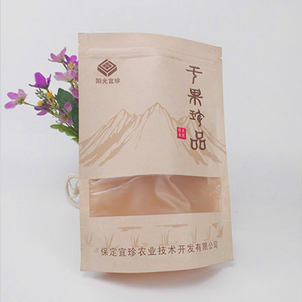 Custom Printed Ziplock Food Stand Up Pouch Packing Bag Kraft Paper Bag With Window