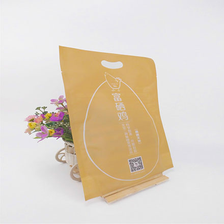 High quality Plastic Three Side Seal Bag For Poultry Feed Bags