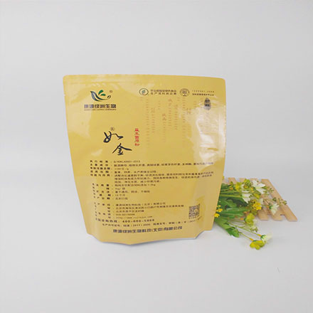 Small Plastic Three Side Seal Bag For Powder Feed Packaging