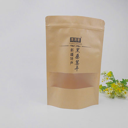 Stand Up Pouch Paper Bag