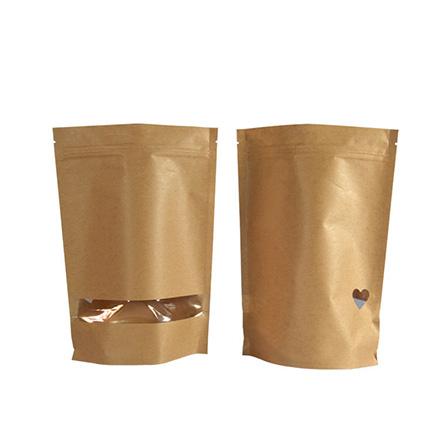 Aluminum Foil Custom Printing Laminated Kraft Paper Flat Bottom Coffee Packaging Bag